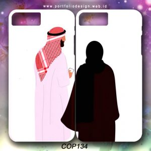 Casing Handphone Couple COP134